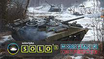 Модпак «Solo's Easy» от soloviyko для World of Tanks 1.12.0.0