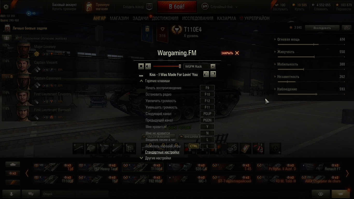 бонус код с wargaming fm